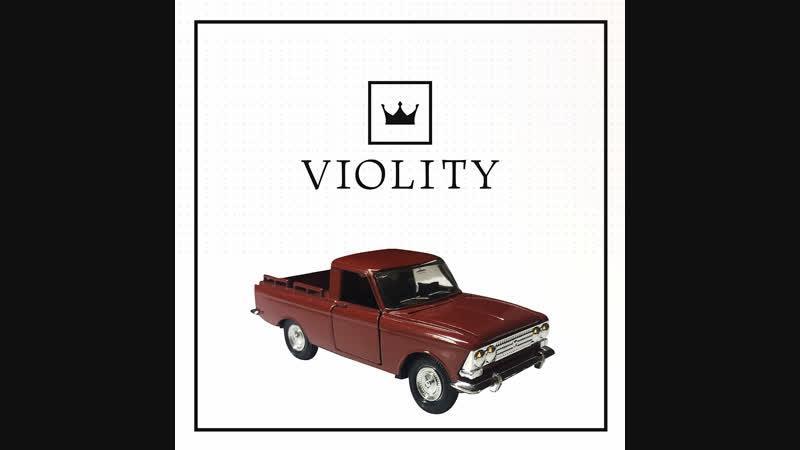 Интересный лот на Violity - Модель Москвич Пикап масштаб 143