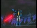 Armada Starscream
