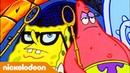 Губка Боб Квадратные Штаны 1 сезон 3 серия Nickelodeon Россия
