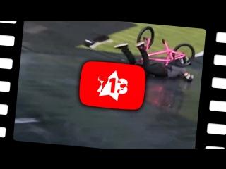 Nitro Circus BMX крэши, худшее
