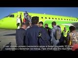 S7 Airlines - НЛМК. Полет нормальный