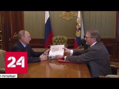 Путин поддержал идею обязательного противопожарного декларирования - Россия 24