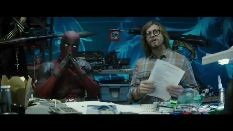 Неудачные дубли фильма «Дэдпул 2» / Deadpool 2 (2018)