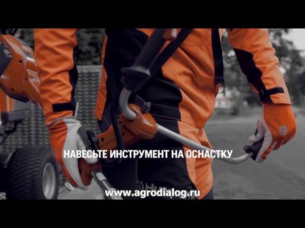 Регулировка ременной оснастки аккумуляторного триммера Husqvarna 536LiRX