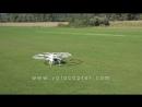 Транспорт будущего мультикоптер с электрическим двигателем Volocopter