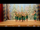 Лягушачий хор Танцевальный коллектив Жемчужинка