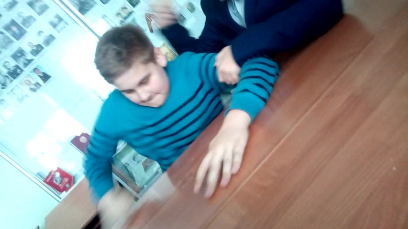 Руслан)