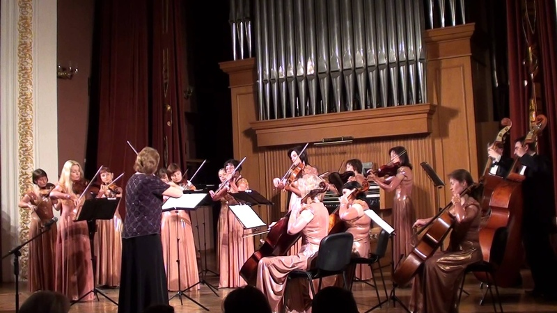 А Дворжак Славянский танец камерный оркестр старинной и современной музыки Ренессанс