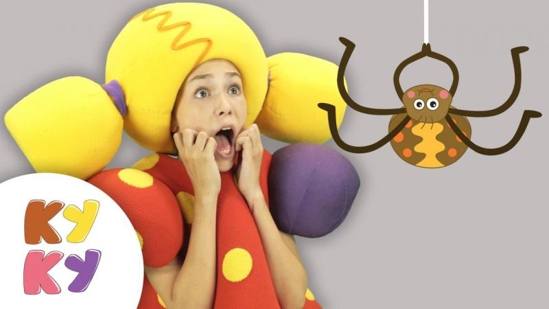 Кукутики БУКАШКИ ЖУ ЖУ Кукутики Песня мультфильм для детей про насекомых