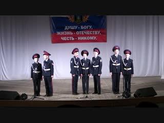 хор кадеты