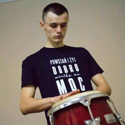 Мирослав Кухарський