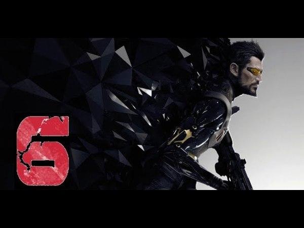 Deus Ex Mankind Divided™прохождение часть 6