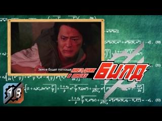 [dragonfox] Kamen Rider Build - 48 (RUSUB)