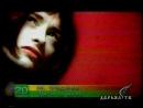 Staroetv / Слава Дарьял-ТВ, 7.12.2001 20 место. Максим Фадеев — Лети со мной