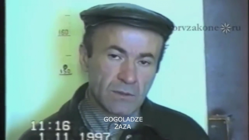 Вечная Память Вору Ревазу Бухникашвили (Пецо)