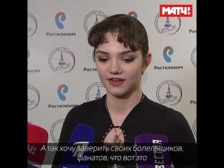 Медведева – о контрольном прокате