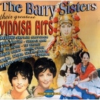 The Barry Sisters альбом The Barry Sisters Their Greatest Yiddish Hits