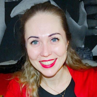 Светлана Карпекова