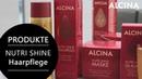 ALCINA Nutri-Shine Серия для волос с аргановым маслом.