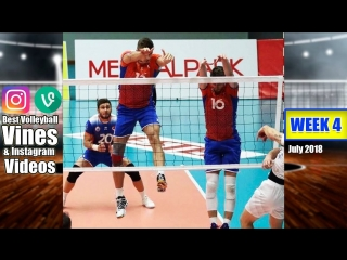 Best Volleyball Vines of July 2018. WEEK 4.