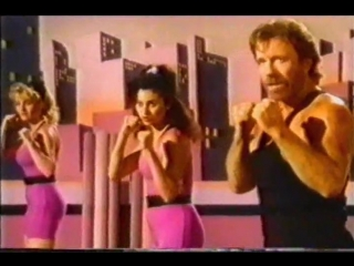 Chuck Norris. Самооборона для женщин.