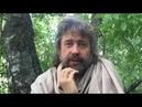 Игумен Евмений. О почтении Женского Принципа Вселенной