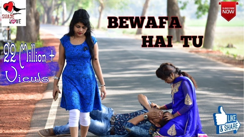 Bewafa Hai Tu| Heart Touching Love Story 2018 | Sampreet Dutta | Watch Till End |