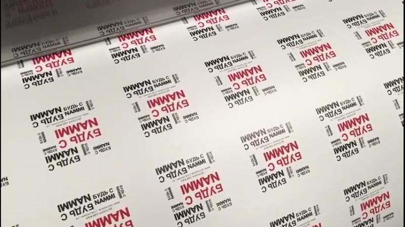 Печать на матовой пленке с резкой диаметром 8 см 6 р шт для @nammi 34