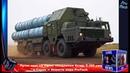 Путин идет на таран: обещанные Асаду С-300 уже в Сирии ➨ Новости мира ProTech