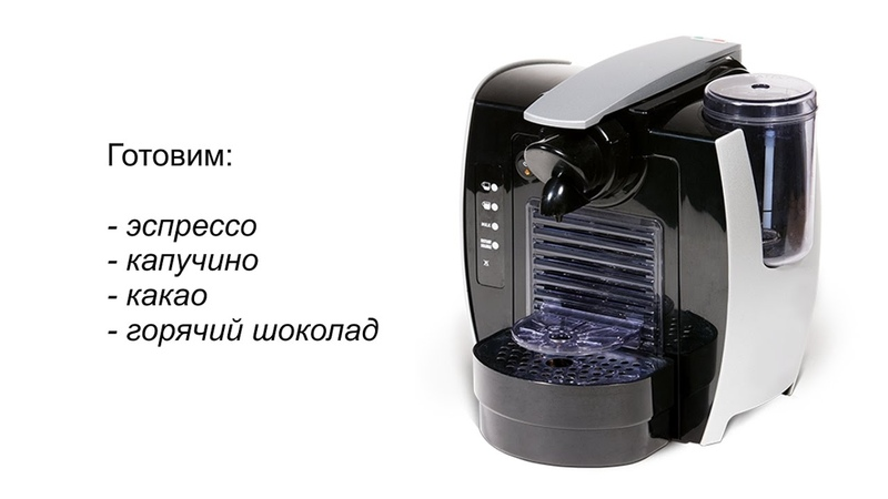 Lavazza BLUE SWEETY - готовим: эспрессо, капучино, какао