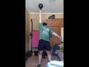 Турецкий подъем дном вверх 20 кг