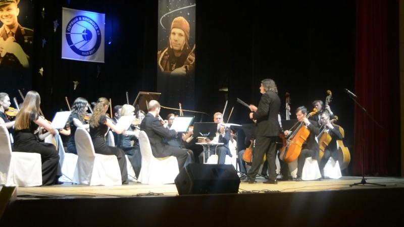 Казанский камерный оркестр в Звездном городке