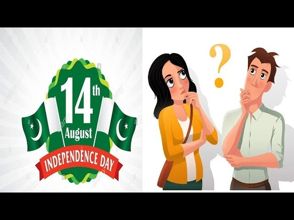 Food for thought | Independence Day of Pakistan | Dr Moiz Hussain