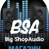 BSA Big Shop Audio | Магазин Автозвука