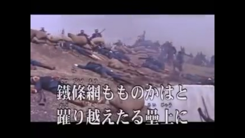日本陸軍【ロングバージョン】歌詞あり
