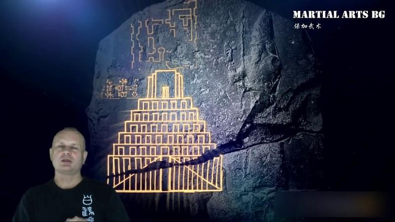 [BG] Параллели Вавилонское столпотворение