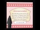 حكم ستر المرأة لوجهها - الشيخ سليمان الرحيلي حفظه الله ورعاه