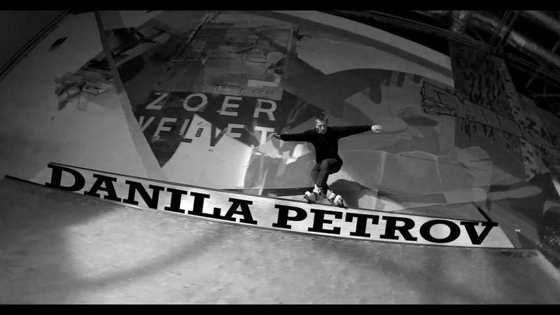 Danila PETROV sportex edit 2018