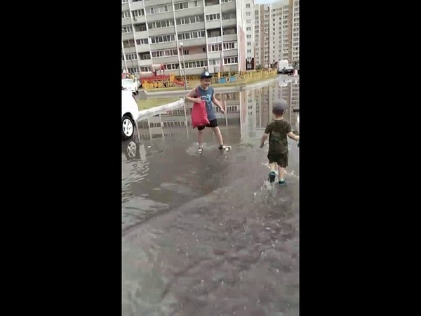 Дети по лужам, много воды в городе...дети