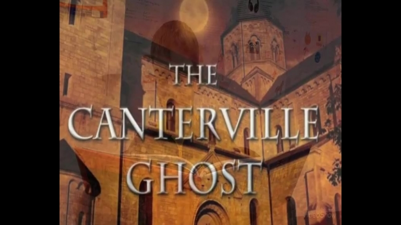 The Canterville ghost in Globus intel group M5