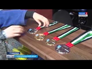 Ставропольские борцы стали чемпионами Европы. Автор Елена Туманян