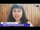 Ирина о тренинге ораторского