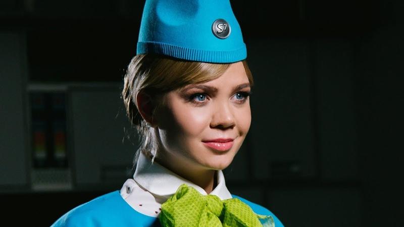 Эксперимент Афиша Daily Алла Михеева становится стюардессой
