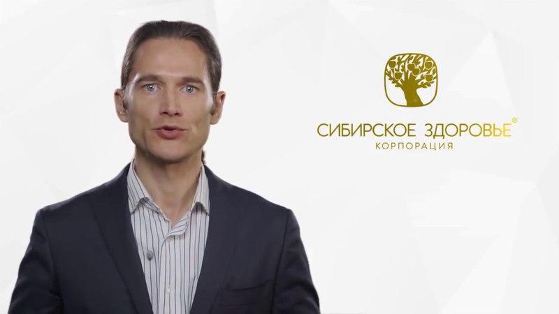 Эксперт Юрий Гичев Элемвитал с органическим селеном