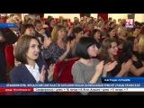Крымских артистов растрогали награды, которые им вручили по случаю Дня работника культуры
