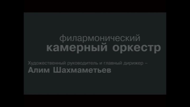 28.09_КО_Годик