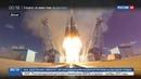 Новости на Россия 24 • ВТБ запустит специальную программу для обустройства граждан, получивших дальневосточный гектар