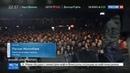 Новости на Россия 24 • Московского рэпера отлупили в Воронеже фаллоимитатором