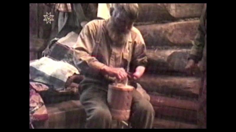 Мы живем глубокой жизнью... 2001 (TV-VHS-Rip) (передача о старообрядцах Кулиги, Мысов, Сепыча...)