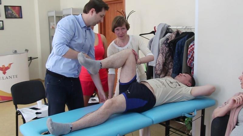 Семинар по мануально-мышечному тестированию